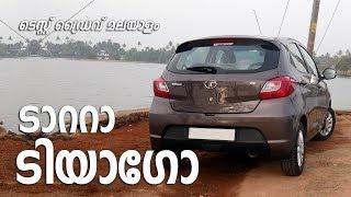 New Tata Tiago Petrol Test Drive and Review Malayalam ടാറ്റ ടിയാഗോ പെട്രോൾ | Vandipranthan