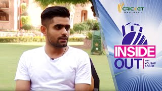 Babar Azam upbeat ahead of 2019 ICC World Cup