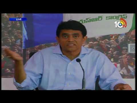 ఐక్యరాజ్య సమితిలో ప్రసంగించానని చెప్పుకుంటున్న చంద్రబాబు.. | Buggana Rajendranath Reddy | 10TV
