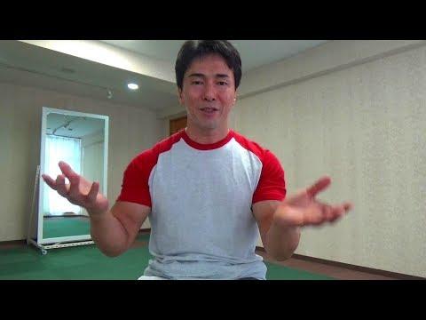 【ダイエット 筋トレ動画】体脂肪が多くて筋トレを始める場合、まず減量?それとも筋肥大?  – Längd: 11:57.
