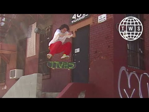 Austin Holcomb NYC Part from Challers