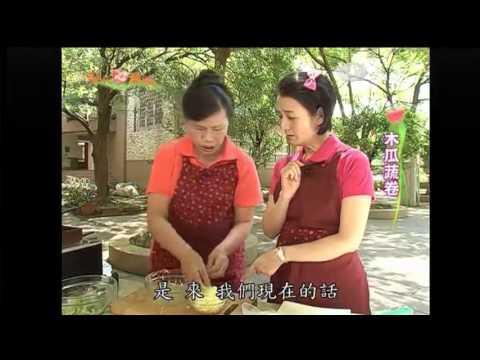 現代心素派-20131016 香積料理--素菲力排、木瓜蔬卷 (高雄前鎮:黃淑貞)