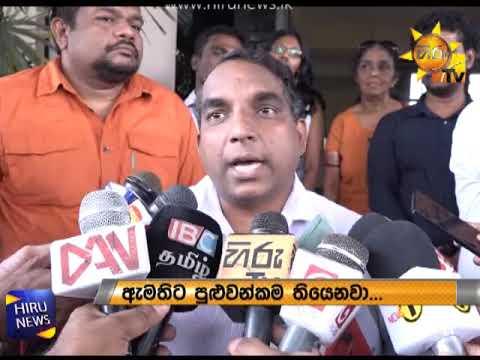 election observer gr|eng