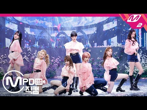 Download MPD직캠 공원소녀 직캠 4K 'Pinky StarRUN' GWSN FanCam | @MCOUNTDOWN_2019.3.14 Mp4 baru