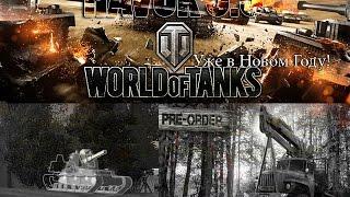 Новости обновления 0.9.4 World Of Tanks и Havok в SpinTires.