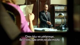 KARADAYI - ΚΑΡΑΝΤΑΓΙ SEASON 2 ΕΠΕΙΣΟΔΙΟ 44 TRAILER 3 GREEK SUBS