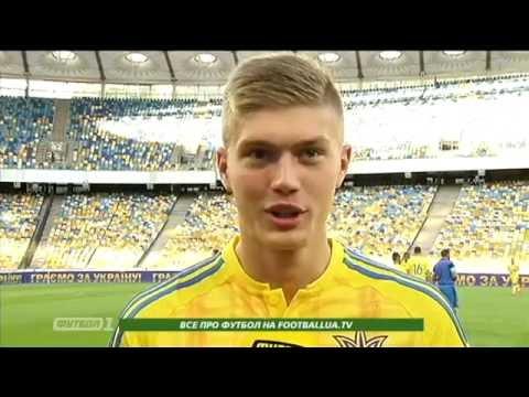 Дебютанты сборной Украины