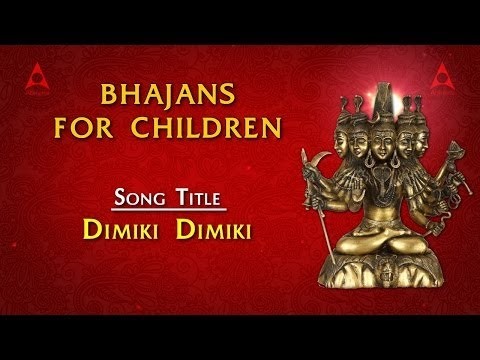 Dimiki Dimiki (sivan) Song With Lyrics - Bhajans For Children - Devotional Song For Kids video