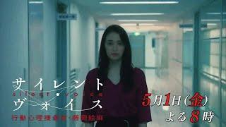 コールドケース シーズン2 第8話