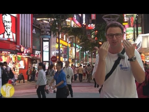 Ximending Taipei Travel Guide