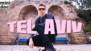 MANDATORY MILITARY SERVICE, GAY RIGHTS, AND MORE IN TEL AVIV, ISRAEL (short doc)