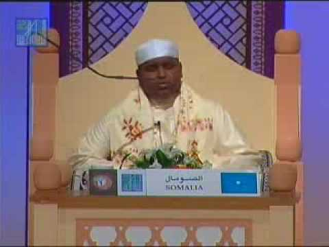 Somali Boy Reciting Quran Dubai Quran Awards video