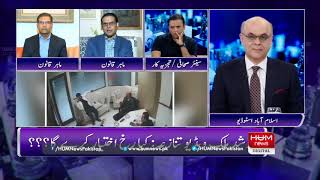 Are cases against Nawaz Sharif heading towards a re-trial in wake of video scandal? | Hum News