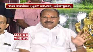 BJP Leader Kanna Lakshmi Narayana Sensational Comments on Chandrababu and Rahul Gandhi
