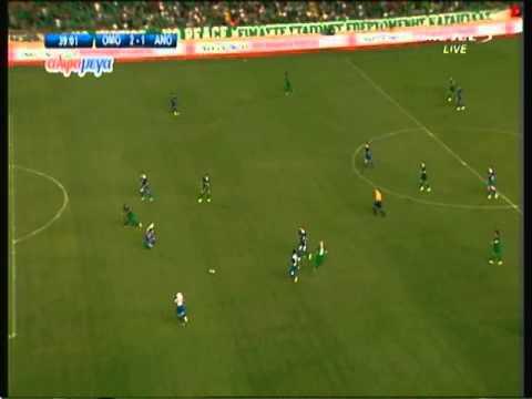Omonia Nicosia FC 3-2 Anorthosis Famagusta FC