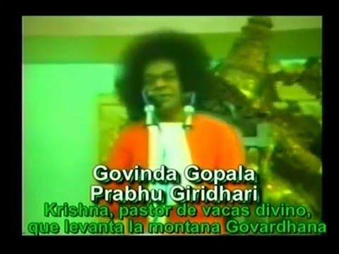 SAI BABA BHAJANS - 10 - GOVINDA GOPALA PRABHU GIRIDHARI
