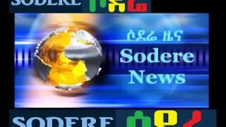 Regret love story of Ethiopian Lady Yefi
