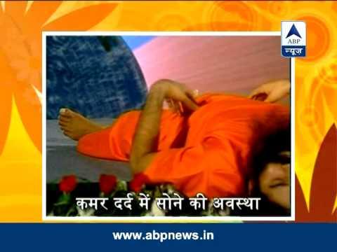 Baba Ramdev's Yog Yatra: Exercises for spondylitis