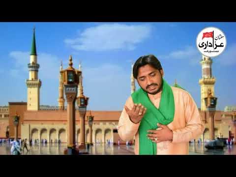 Zakir Ali Shahzad Ratan | Latest New Naat 2018