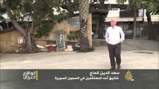 المعتقلون اللبنانيون في السجون السورية