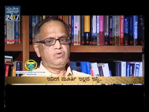 Suvarna news - Special - Infy Narayan murthy - seg_1