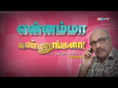 Sathyaraj | Enama Kannungala | Tamil New Year Special | IBC Tamil TV