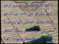 #جبد  الحسن  متكطعه  بسم المنيه الحاج باسم الكربلائي