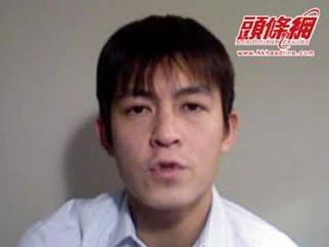 Edison Chen 陳冠希 talks about photo scandal