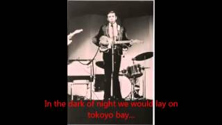 Watch Buck Owens Made In Japan video