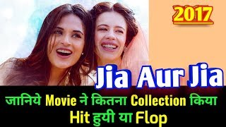 JIA AUR JIA 2017 Bollywood Movie LifeTime WorldWide Box Office Collection   Cast Rating