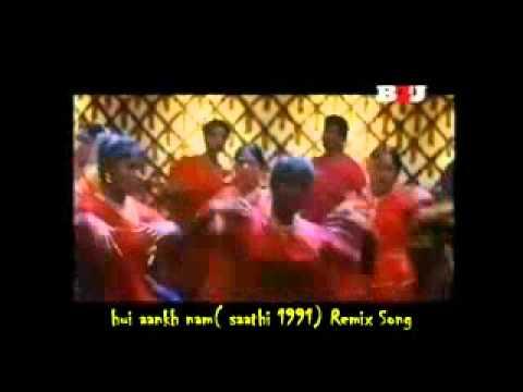 YouTube   hui aankh namJhankar  saathi 1991  Anuradha Jhankar...