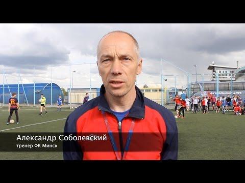 Контрольно-переводные нормативы в ФК Минск