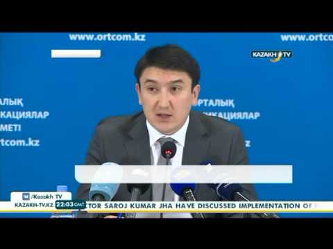 10 mln people to be provided with gas in Kazakhstan by 2030 - Kazakh TV