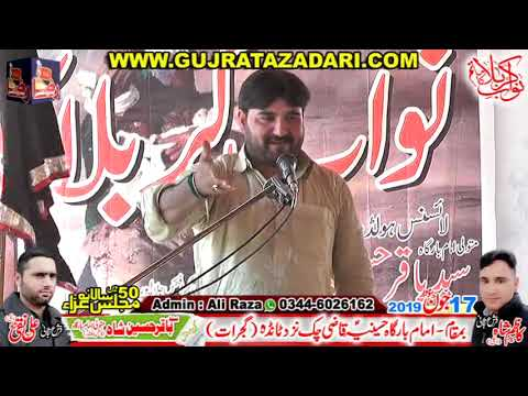 Zakir Qasir Abbas Qasir  | 17 June 2019 | Qazi Chak Gujrat