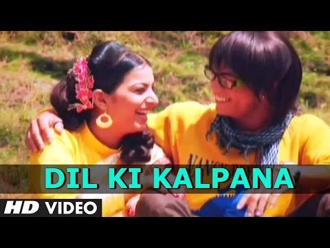 Dil Ki Kalpana Title Video Song | Lalit Mohan Joshi | Latest Kumaoni Songs 2014 video