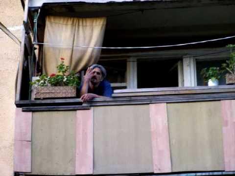 Афонасий- человек орущий с балкона
