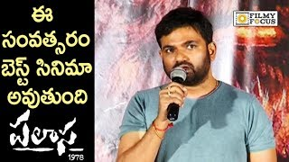 Director Maruthi Superb Speech @Palasa 1978 Movie First Look Launch
