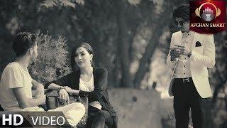 Ahmad Zia Rashidi - Khoda Hafiz OFFICIAL VIDEO