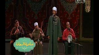 Download #صاحبة_السعادة | الشيخ - زين محمود - أغنية بتناديني تاني ليه 3Gp Mp4