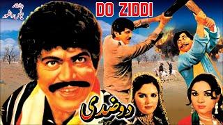 DO ZIDDI (1983) - SULTAN RAHI, MUMTAZ, ALIYA, AFZAAL AHMAD, SABIHA, SHUJAAT HASHMI