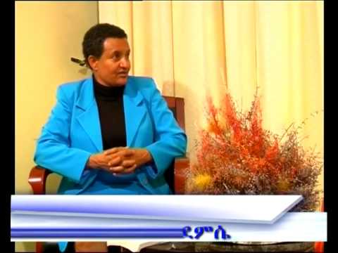 Amazing Miracle Day In Ethiopia With Prophetess Abeba Demisse Part 3( አስደናቂዋ ቀን )