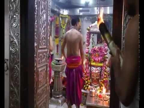 Sandhya Bhog Arti  7 30 to 8 pm