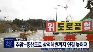 주요뉴스(16 금)