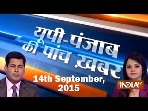 5 Khabarein UP Punjab Ki   14th September, 2015 - India TV