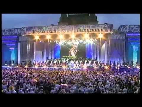 Гимн выпускников. Московский выпускник 2012, 24.06.12