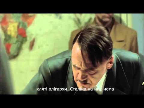 Евромайдан  Паника в штабе Януковича