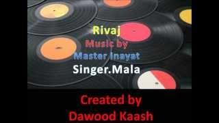 Download Riwaj --door door reh ke -mala (1965 ) 3Gp Mp4
