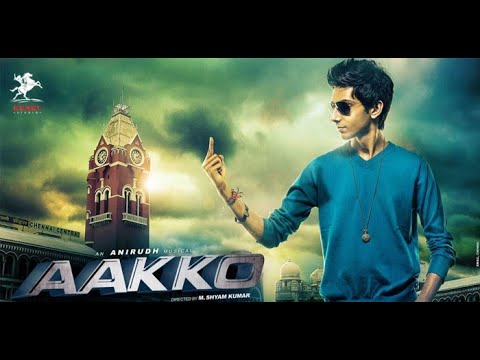 AAKKO (The Oneside Feel) Video song...