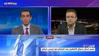 التداعيات الاقتصادية لطلب المغرب تأجيل أمم إفريقيا