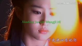 Memutuskan Pembohong # Xiading Juexin Wangji Ni # Determine to Forget You - teks Indonesia